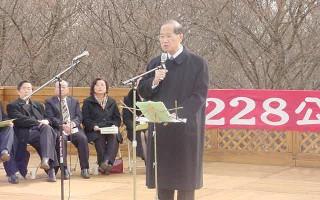 228紀念日與反分裂國家法