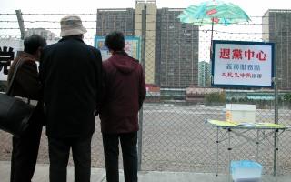 退党(团)破25万 香港街头设退党点