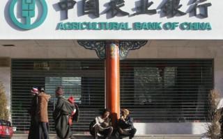 甘肅省夏河鎮中國農業銀行檔案照( AFP,攝於2005年2月23日)