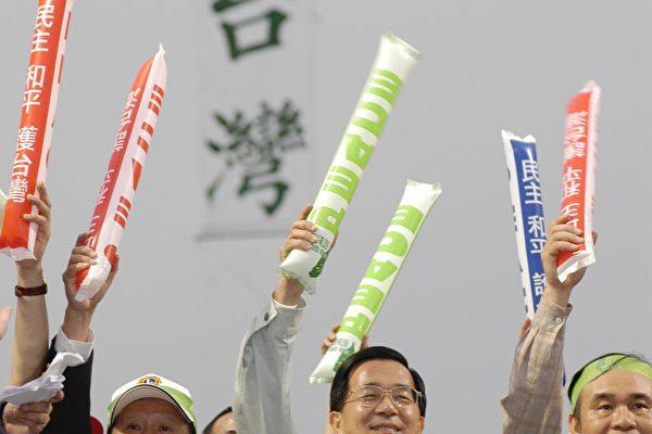 陳水扁總統與十大隊總領隊會師,接受民眾歡呼。(大紀元)
