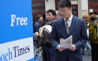英国大纪元伦敦唐人街举办推广日活动