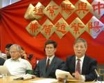 2004年10月16日在哥倫比亞大學舉辦的「趙紫陽與中國改革」研討會上。左起﹕孟玄﹑嚴家其﹑陳一諮。(大紀元)