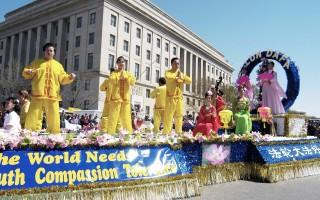 组图﹕2005年华盛顿DC樱花节游行(一)