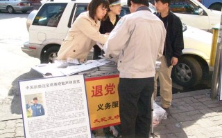 前奥运名将黄晓敏出现在退党服务站