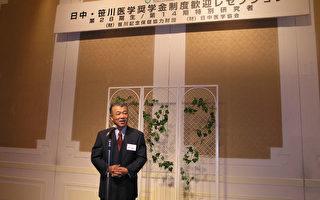 笹川陽平理事長在宴會上致詞 (大紀元)