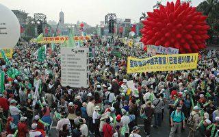 """两岸三地3月26日一起告别中共。图为台湾326大游行爆发""""九评效应"""",台湾民众打出声援中国民众退党的横幅。大纪元新闻图片。"""