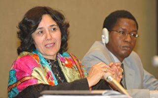 法轮功人权向联合国诉新加坡错判案