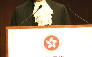 香港终审法院首席大法官李国能(大纪元资料图片)