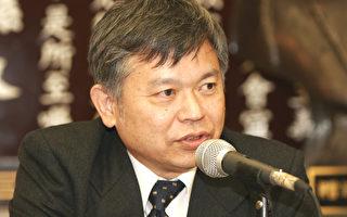 特邀佳賓台灣大學的經濟學張清溪教授在舊金山第二場英文九評研討會上發言。(記者馬有志 攝)