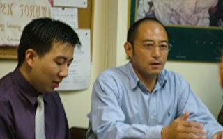 澳人權機構邀袁紅冰探討中國未來