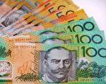 研究显示:洗衣机吞噬了80亿澳元现金钞票