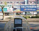 """哈尔滨商业区一个公用电话亭内贴著退党文宣:""""大纪元的郑重声明""""。大纪元资料图片"""