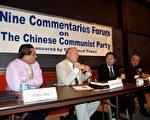 5月28日,洛杉矶首场英文九评研讨会在加州理工学院举行。左起﹕《中国事务》杂志主编伍凡、《失去新中国》一书作者依森.古特曼、人权活动家陈师众在会上发言。右为主持人桑切斯。(大纪元)