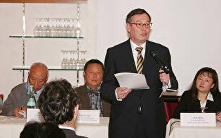 憶六四評中共 德國會議員參與中國研討會