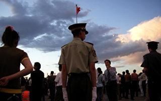 快訊:天安門焚燒黨旗 胡敬被抓