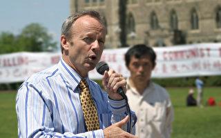 中國間諜網運作加拿大 外交批評家敦促中共予以解釋