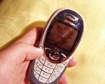 德国西门子手机(大纪元)