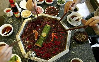"""一家中餐馆的特色----""""火锅""""(Getty Image)"""