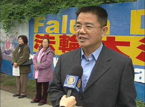 中国人权律师郭国汀在声援陈用林、郝凤军的集会上发言。(大纪元)