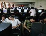 图为中国上海的一家网吧 (Getty Images 2005-6-11)