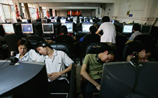 圖為中國上海的一家網吧 (Getty Images 2005-6-11)