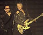U2(AFP)