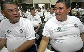 八十五名曼谷交通警察被要求減肥