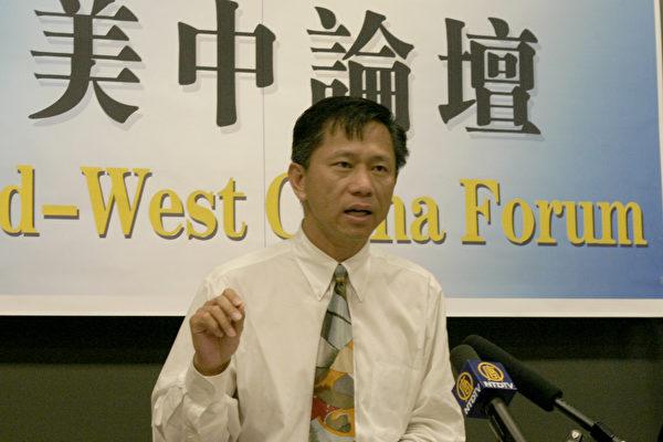 爵硕大学(Drexel University)助理教授谢田先生。<br /><figcaption class=