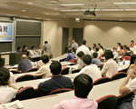 """由美中论坛(Midwest China Forum)主办的题为""""中美如何影响对方""""的研讨会场面。"""