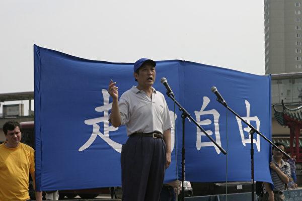 中国大赦主席沉默代表中国大赦全力支持退党运动。