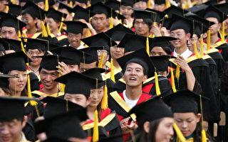 現在正是大陸高校學子畢業前論文答辯的高峰時節,一些人正利用學生急需畢業論文或職稱論文的心理大撈一筆。(圖為上海交通大學今年6月20舉行的畢業典禮。(CHINA OUT/Getty )