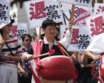 美国芝加哥40多团体联合集会声援中国民众退党。大纪元新闻图片。