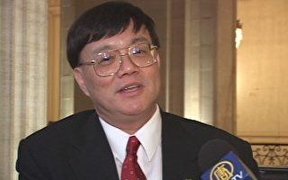 28日宋永毅获美图书馆协会勇气奖后接受新唐人和大纪元的联合采访(DJY)