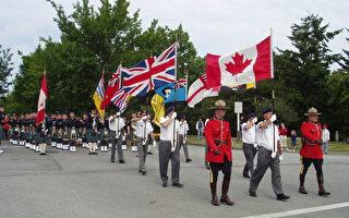 圖片報導:加拿大國慶遊行在溫哥華