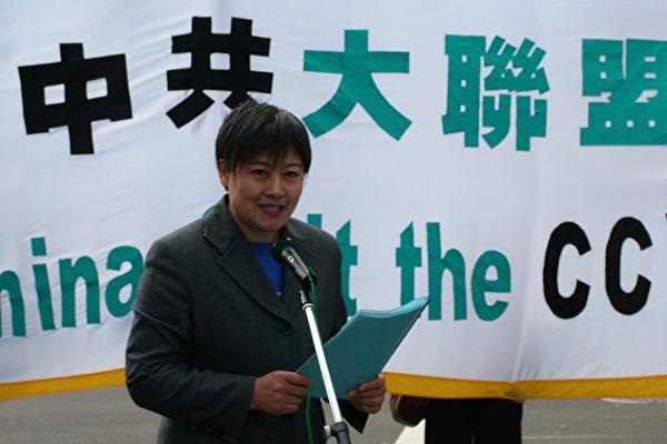 自由中国代表张立诚女士(大纪元)<br /><figcaption class=