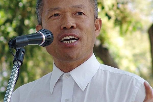 中国社会民主党美西党部刘因全发言。