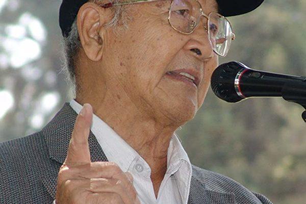 社会活动家冯国将发言。