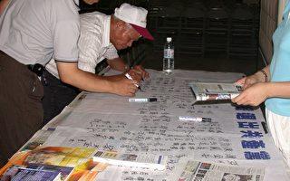 七七紀念日 台東榮家放映《九評》還原歷史