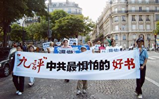 组图:巴黎盛大遊行  贺三百万人退党
