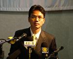 陳用林在華人座談會上揭露中共滲透(駱亞/大紀元)