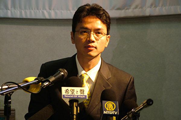 陈用林在华人座谈会上揭露中共渗透(骆亚/大纪元)