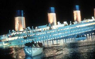 揭秘世界五大著名沉船