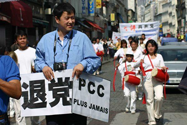 PCC, Plus Jamais! 永別了,中共!