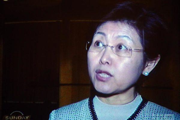 中共駐澳大使傅瑩