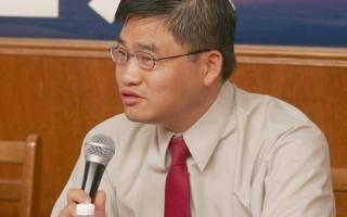 希望之聲國際廣播電臺評論員蘭述在北加州第十六次「九評共產黨」研討會上發言。