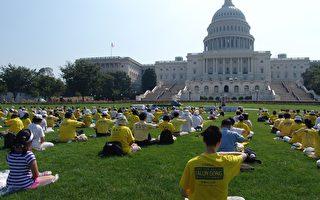 组图1:数千法轮功学员聚美国会山庄