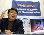2005年1月18日南韓人權組織 - 北韓難民和被綁架者人權聯盟秘書長Do Hee-Yoon﹐介紹和放映35分鐘錄像帶﹐反映北韓反抗者在北韓張貼標語海報等反對北韓共產獨裁統治﹐呼籲國際社會支持北韓民主運動。(JUNG YEON-JE/AFP/Getty Images)