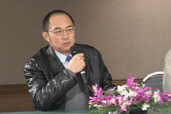 中國自由主義法學家袁紅冰教授在協會成立上發言(大紀元)