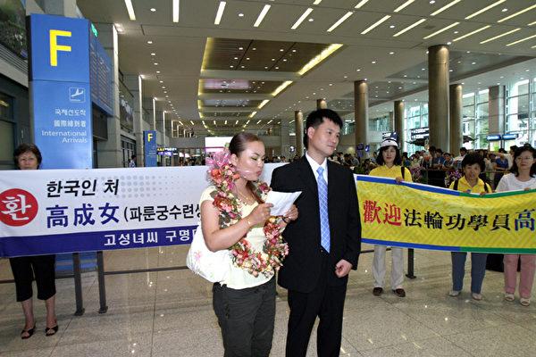 高成女向为自己的获释而奔走的诸位表示感谢, 摄影/DJY徐良玉
