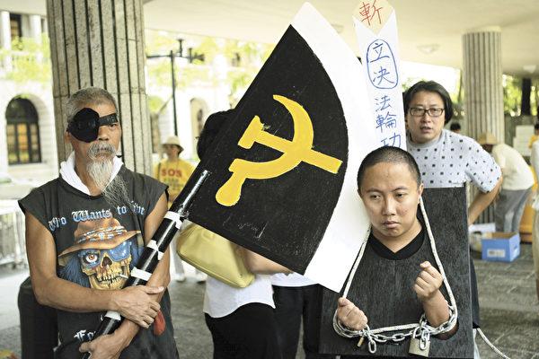 港民间声援被迫害法轮功学员(大纪元)